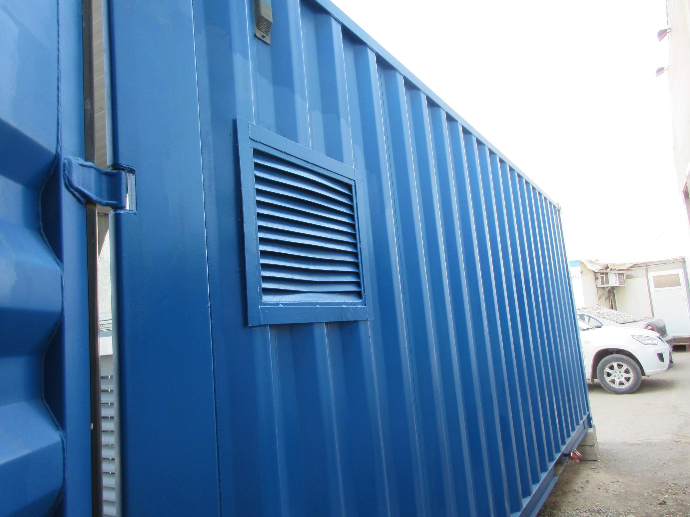 001-n2-generator-package-3